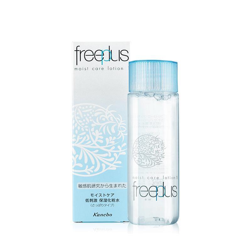 日本芙丽芳丝代理 芙丽芳丝敏感肌爽肤水货源