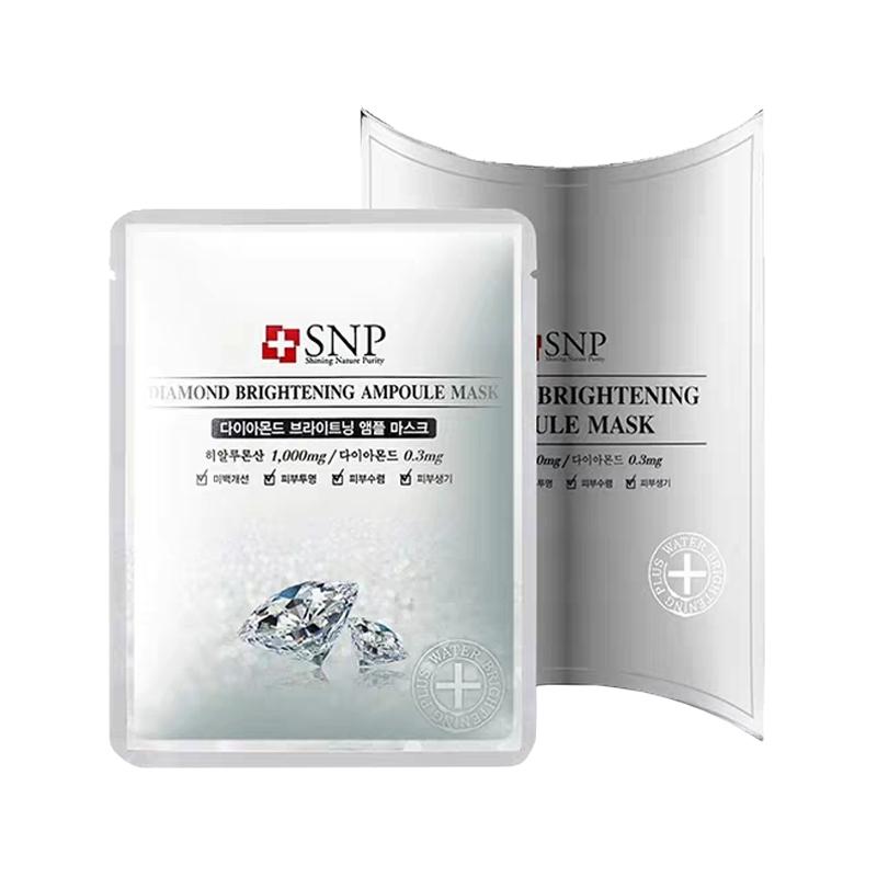 韩国SNP代理 SNP爱神菲钻石亮颜精华面膜货源
