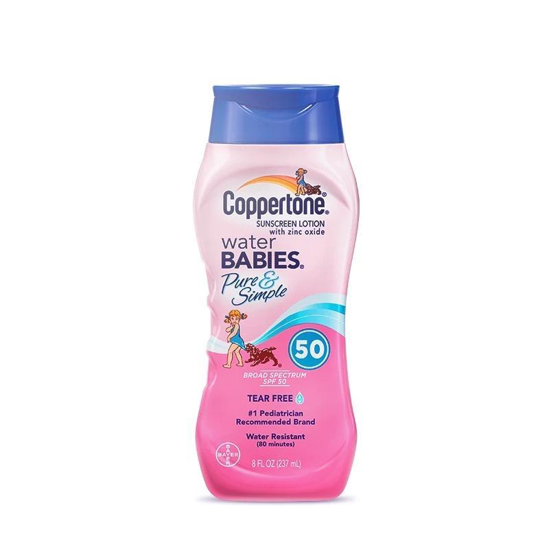 美国水宝宝代理 水宝宝纯净防晒霜SPF50货源