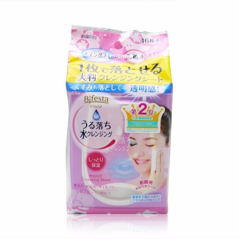 日本曼丹代理 曼丹免洗卸妆湿巾棉粉色款货源