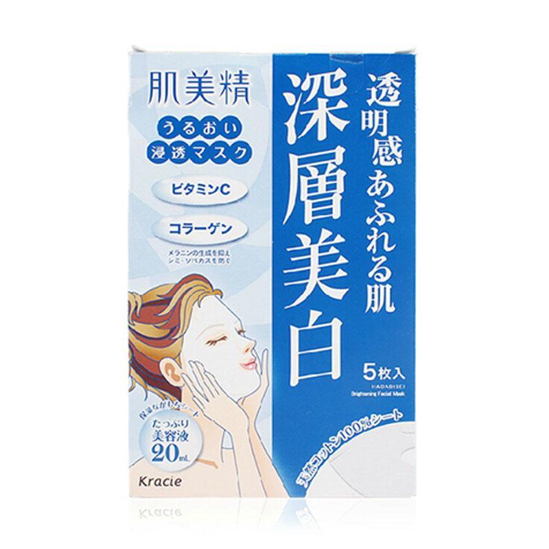 日本嘉娜宝代理 嘉娜宝kracie肌美精深层美白面膜货源