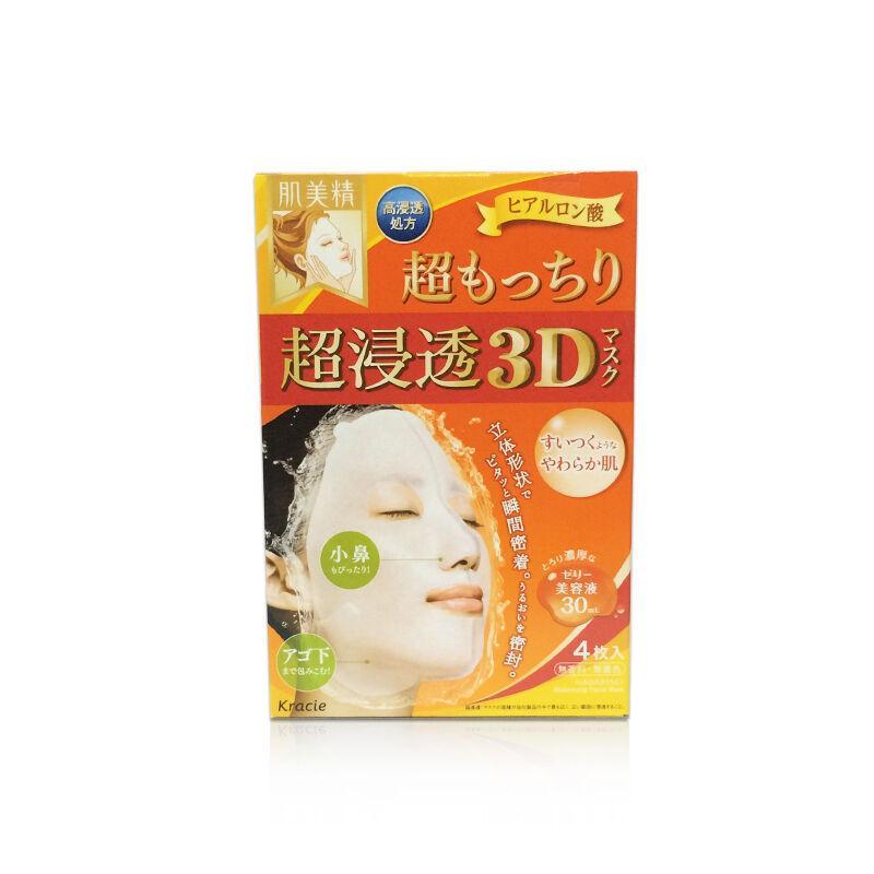 日本嘉娜宝代理 嘉娜宝kracie肌美精超渗透3D面膜货源