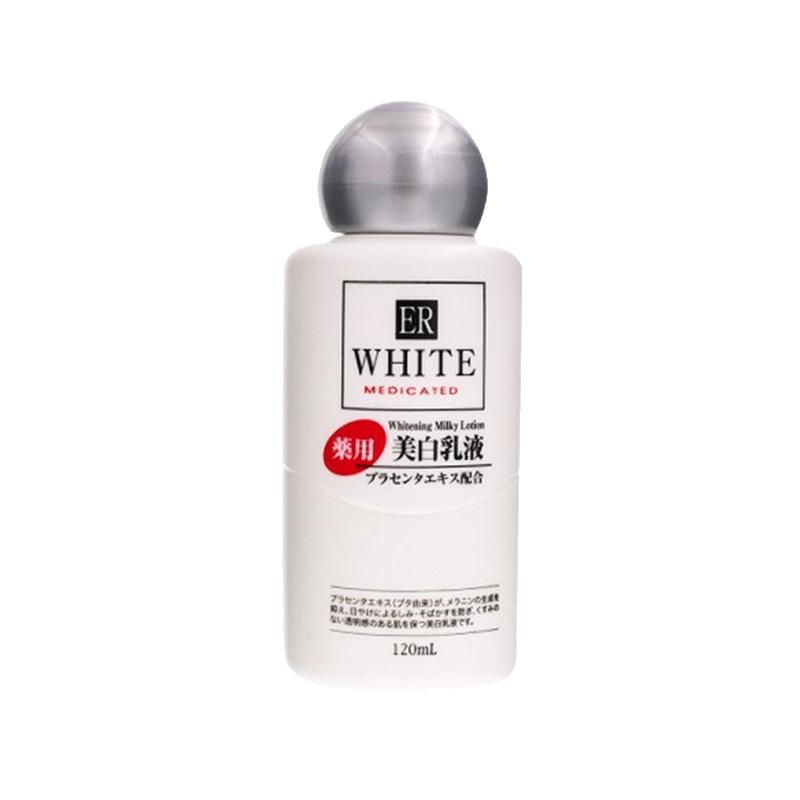 日本大创代理 大创美白乳液货源