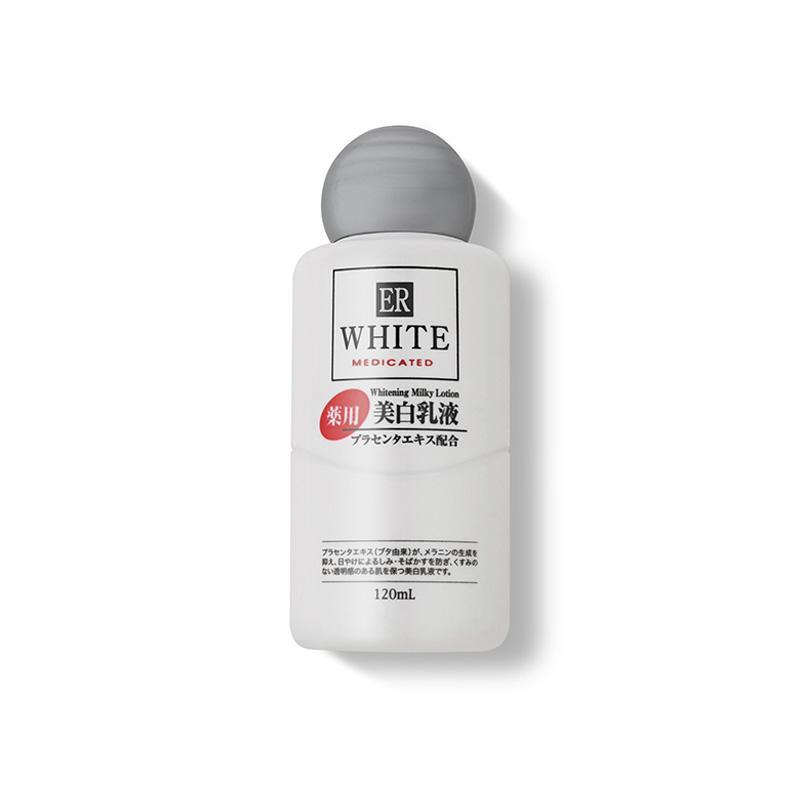 日本大创代理 大创美白保湿乳液货源