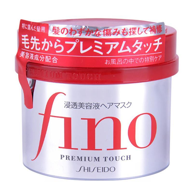 保税货源 代购日本资生堂Fino发膜230g