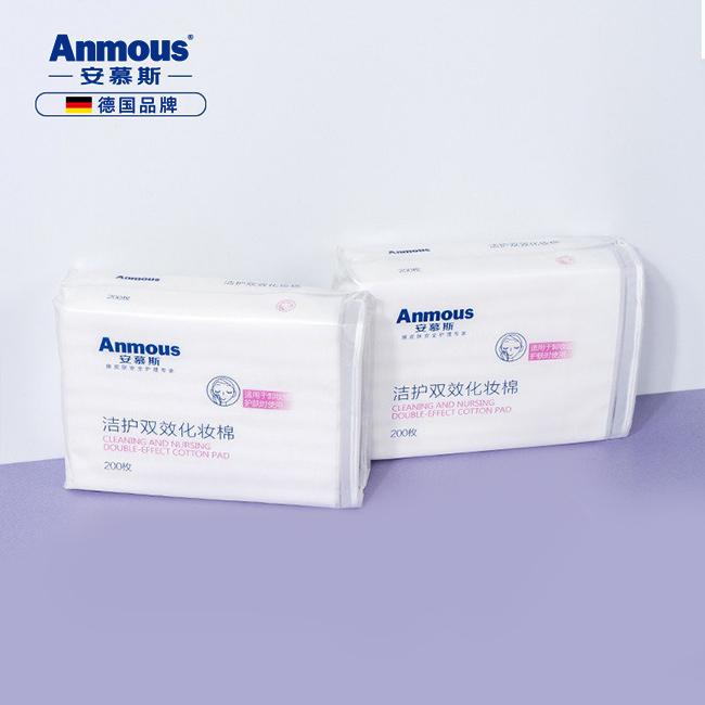 一般贸易货源【国产】代购德国安慕斯Anmous化妆棉卸妆棉200抽*2包