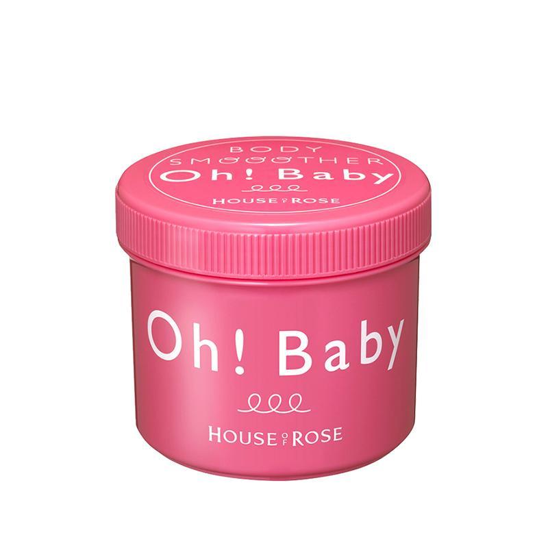【香港直邮货源】代购玫瑰屋oh!baby身体磨砂膏570g
