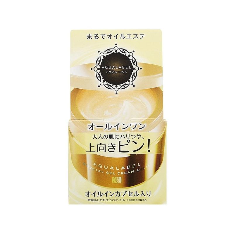 【香港直邮货源】代购日本资生堂五合一面霜金色90g
