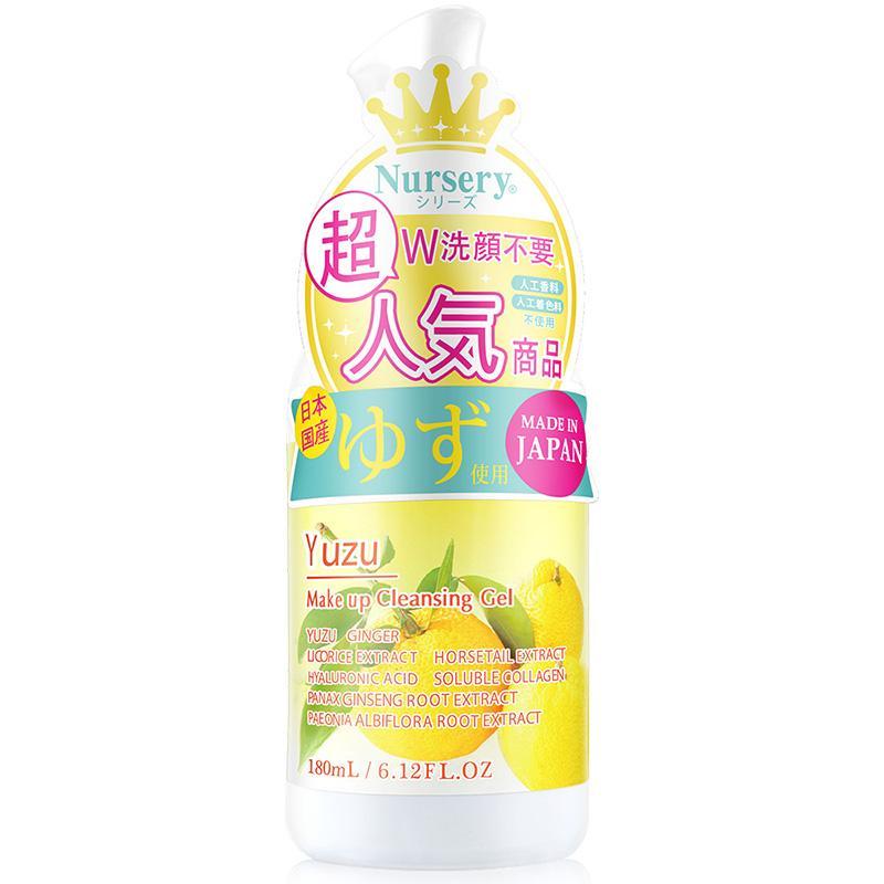 一般贸易货源【中文标】代购日本进口Nursery柚子卸妆乳180ml