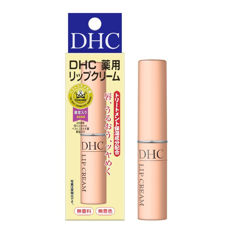 【香港直邮货源】代购日本DHC橄榄护唇膏1.5g(新老版本随机发货)