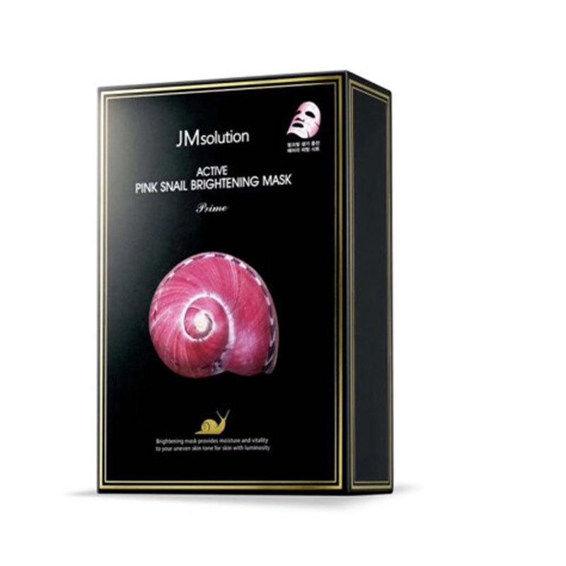 【香港直邮货源】代购韩国JMsolutian新款 JM蜗牛原液提亮肤色面膜10片