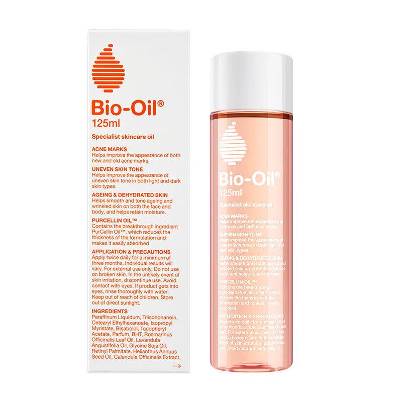 【新西兰直邮货源】代购南非百洛油 Bio Oil 孕妇护肤油妊娠纹 125ml