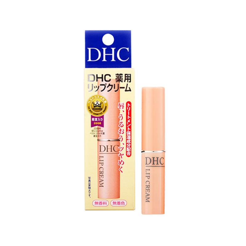 一般贸易货源【中文标】代购日本蝶翠诗DHC橄榄护唇膏 1.5g