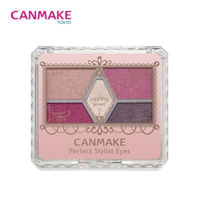 保税货源 代购日本Canmake完美雕刻裸色五色眼影14#酒红色3.2g