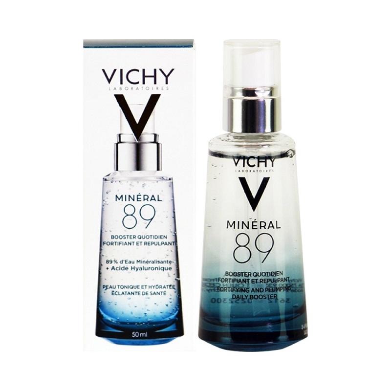 保税货源 代购法国VICHY薇姿 赋能89号微精华露 50ML/瓶