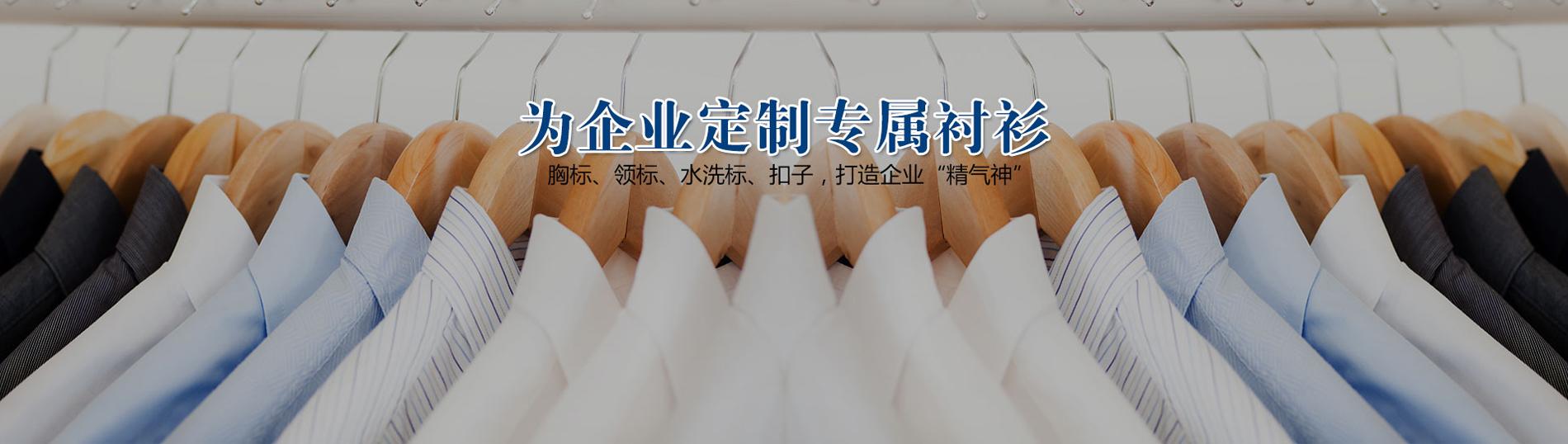 重庆工作服定做,重庆职业装定制