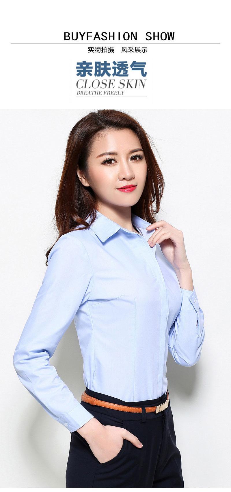 蓝色条纹女衬衫_重庆女士衬衣定制_职业装定做