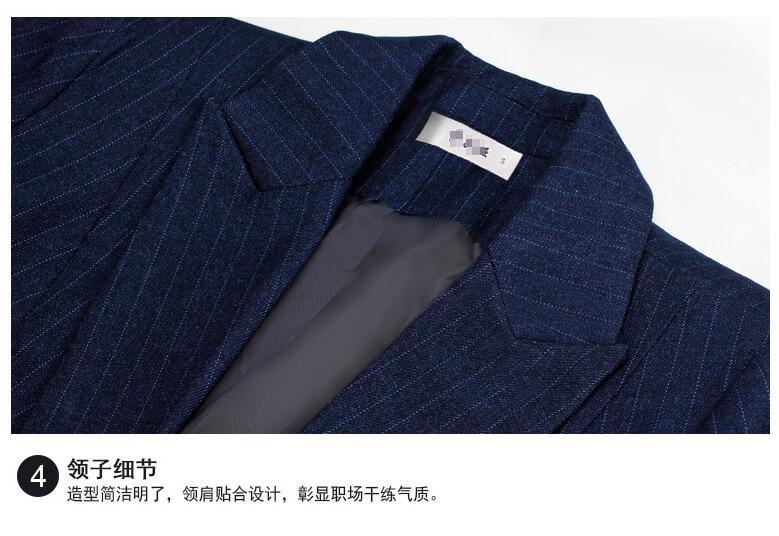重庆条纹女士职业装 套装定做