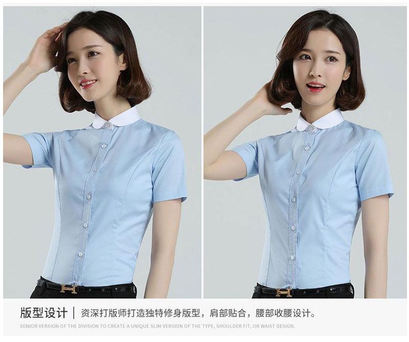 重庆女士蓝色短袖衬衣