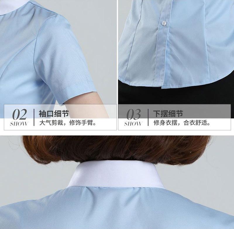 重庆异领衬衫订做