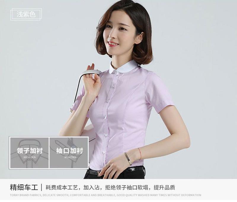 重庆女士圆领短袖衬衫定制