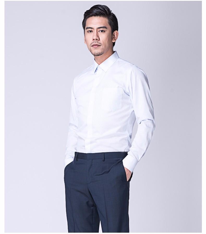 重庆白蓝条纹男士长袖商务修身衬衣定制