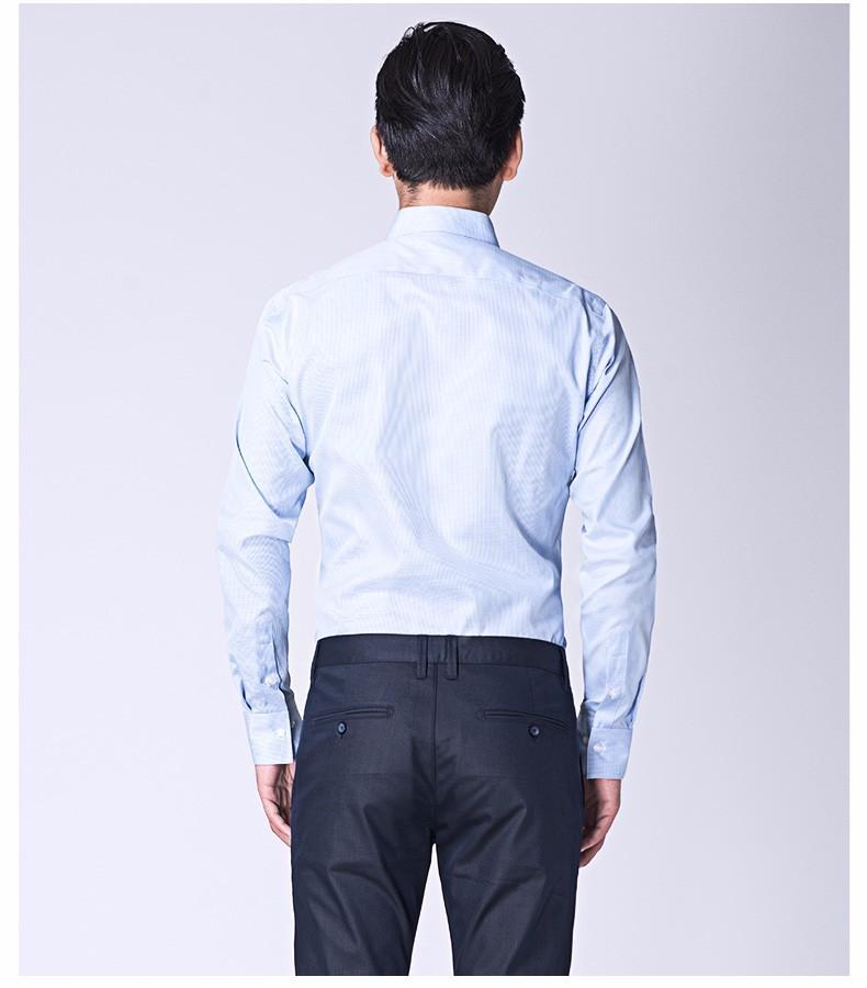 重庆男士袖衬衣商务修身款定制