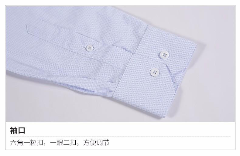 重庆蓝色格纹男士全棉商修身款衬衣定制