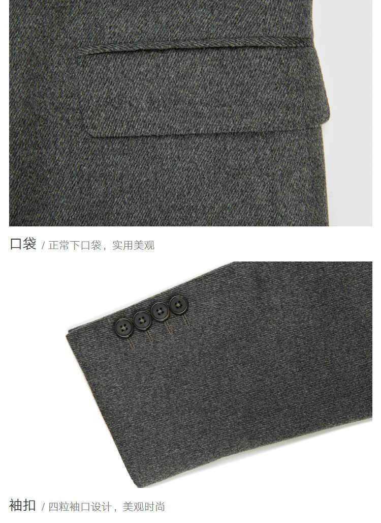 重庆男士羊绒大衣定制