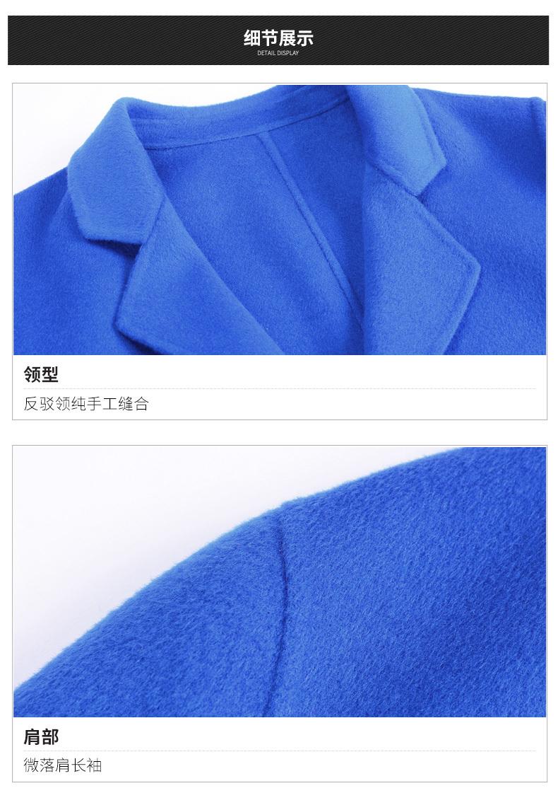 重庆女士羊毛大衣定制