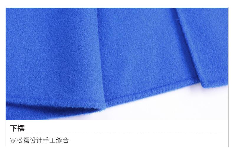 重庆时尚女士毛呢大衣定制