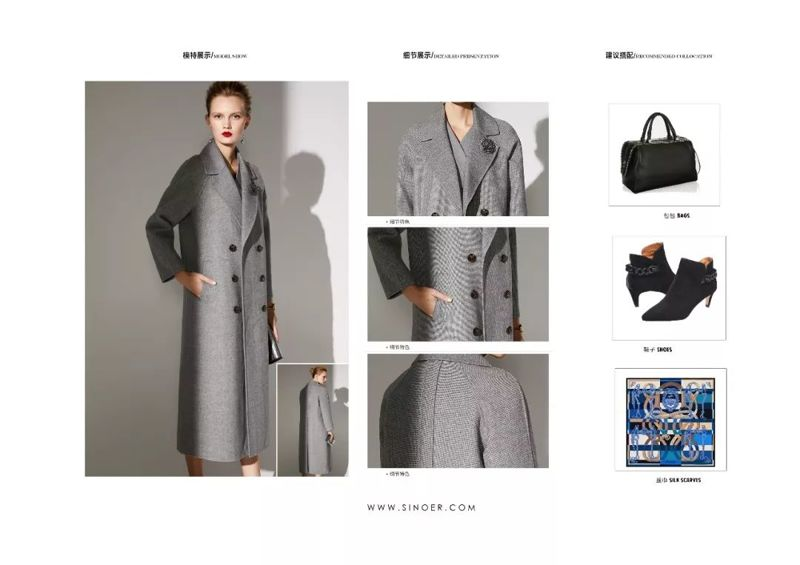 重庆时尚职业装