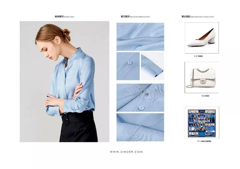 时尚女士衬衫职业装