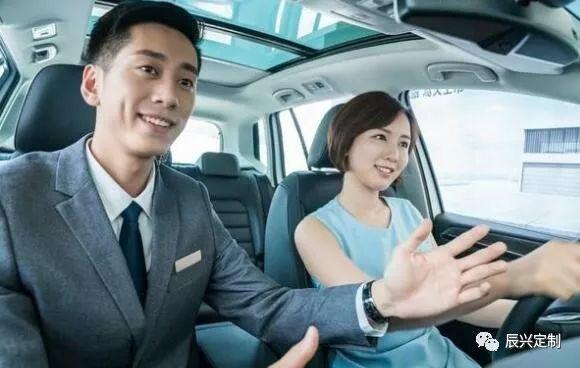 重庆汽车4S店职业装定制,员工工作服定制,工装制服定做
