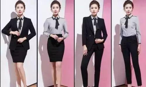 女性职业装配饰