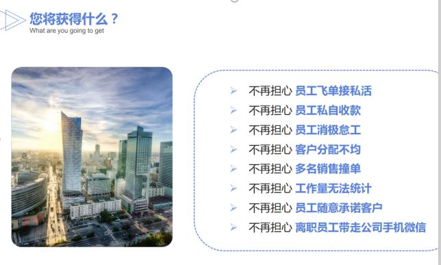 微信截图_20181212102412.