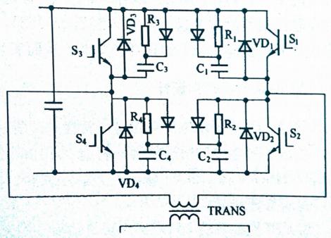 图1 IGBT全桥逆变主回路