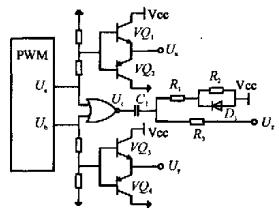 图3  MOSFET驱动脉冲产生电路原理图