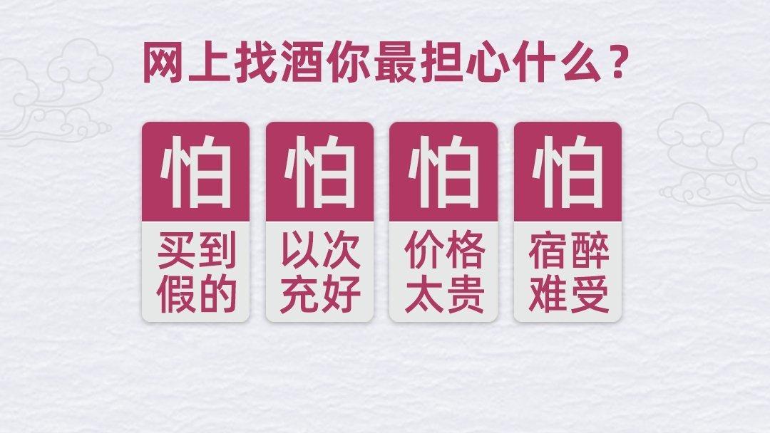 黔酒伯乐:想买酱香型白酒必须把握的3大原则你知道吗