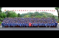 <b>香港财经学院2013年工商管理硕士(MBA)毕业典礼</b>