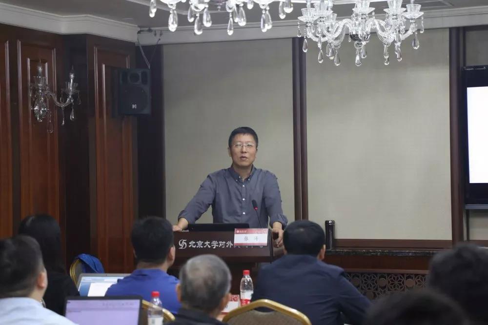中央电视台财经频道制片人张涛老师亲临授课