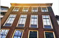 <b>荷兰商学院在职MBA、DBA</b>