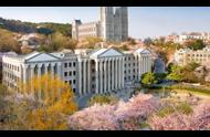<b>如何报读中国教育部认证的韩国庆熙大学?</b>