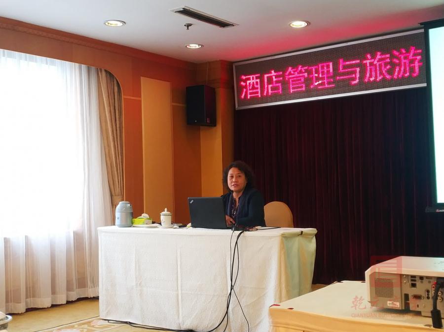 酒店管理与旅游班:好客山东 追梦青岛 魅力府新