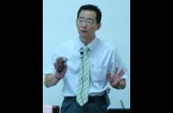 <b>企业运营专家——王正</b>