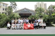 <b>国际酒店管理研修班|6月扬州研学</b>