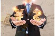 <b>中国财富管理市场现状如何?</b>