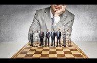 在企业总裁培训中如何有效管理人才 ...