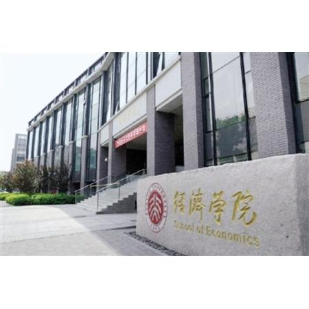 <b>北京大学卓越企业工商管理研修班</b>