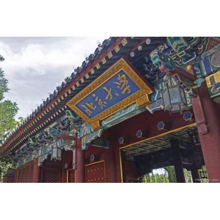 <b>北京大学涉税与涉知识产权案件刑事辩护高级研修班</b>